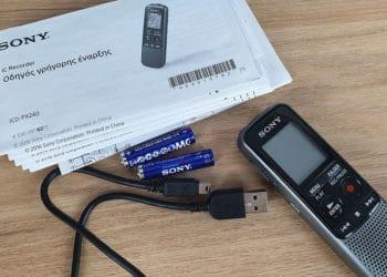 Sony ICD-PX240 Diktiergerät - Lieferumfang
